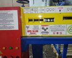 Обзор кабелеразделочных станков КРС-2500 и КРС-1409