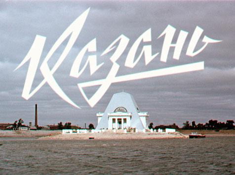 cтанки для разделки кабеля в Казани