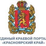 Cтанки для разделки кабеля в Красноярске