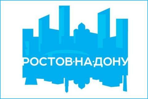 Купить станки для разделки кабеля в Ростове-на-Дону